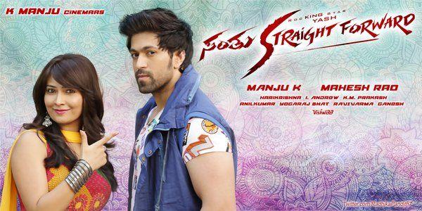 Movie: Santhu Straight Forward  Cast: Rocking Star Yash, Radhika Pandit, Shaam  Directed: Mahesh Rao  Produced: K Manju  Music: V Har...