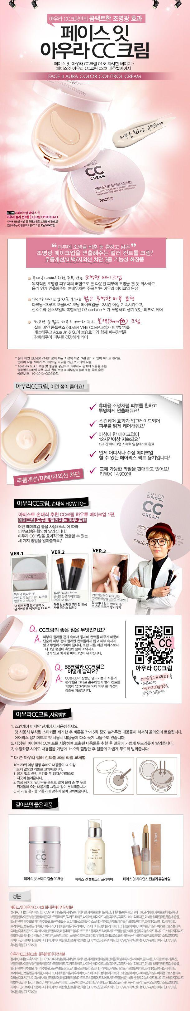 Kem CC Cream Face it Aura SPF30 PA++ The Face Shop
