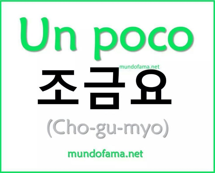 79 best Korea u003c( ̄︶ ̄)u003e images on Pinterest Korean language - poco domäne küchen