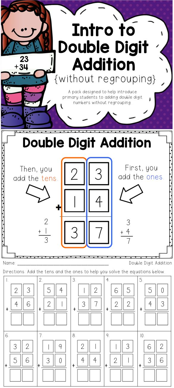 163 best Math images on Pinterest Second grade math, School and - double first
