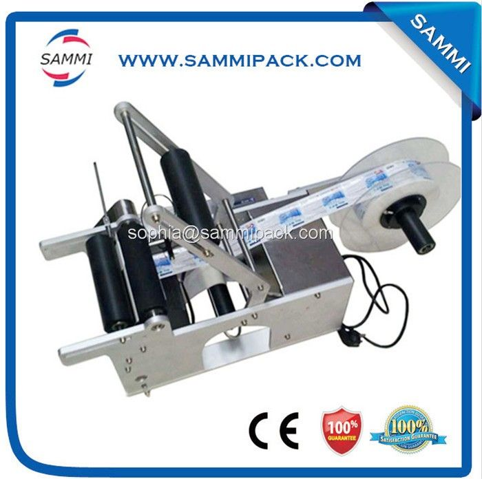 China wholesale websites adhesive labeling machine best selling products in dubai //Price: $US $475.00 & FREE Shipping //     #kitchenappliances