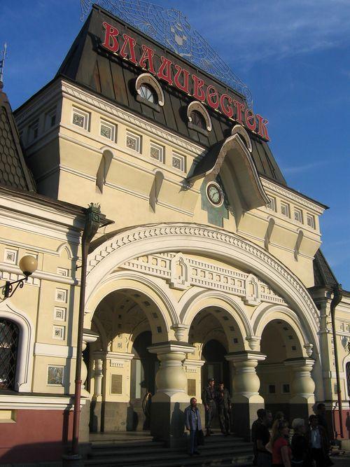 Trans-Siberian Railway - Wikitravel