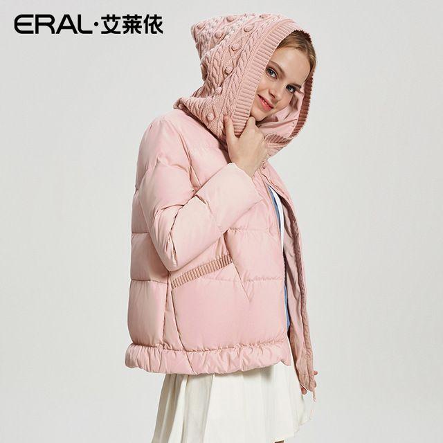 Eral女性の冬2017新しいウールニットパッチワークフード付きカジュアルかわいいパーカージャケット女性ダウンジャケットプラスサイズERAL12042-FDAA