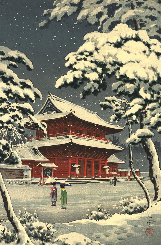 土屋光逸 (風光礼讃) - 増上寺の雪 (1933)