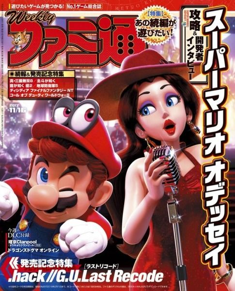 Famitsu - Super Mario Odyssey cover Style Savvy: Styling Star ad I am honestly shocked that Style Savvy: Styling Star is coming to the states. I thought for sure that game would stay in Japan/Europe. I'm glad to see I was wrong! from GoNintendo Video Games