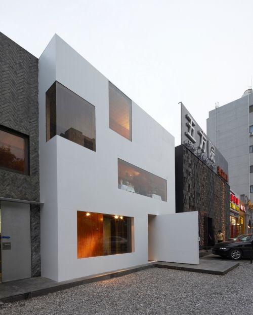 De-café bookstore / standardarchitecture
