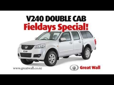 V240 Double Cab Fieldays Special