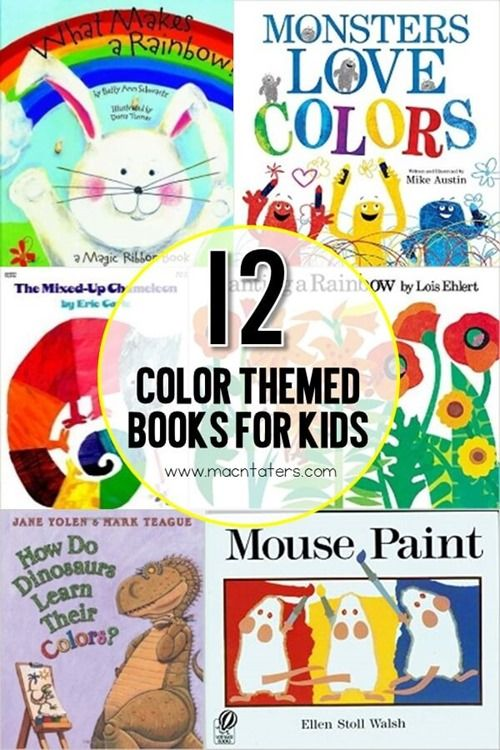 color books for kids - Color Books For Toddlers