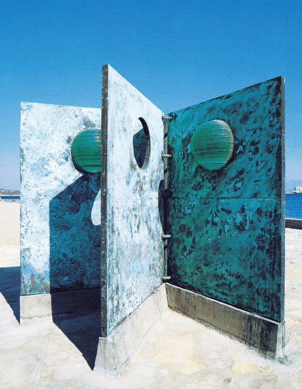 "HANDAN BÖRÜTEÇENE, ""The book of the sphere who loves the sea"", 1990"
