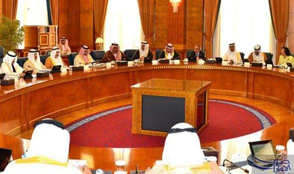 مجلس الوزراء السعودية