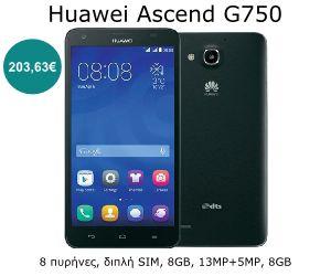 Το Huawei Ascend G750 black (8 πυρήνες, διπλή SIM, 8GB, 13MP+5MP) το αγαπάμε στο mustshop.gr http://goo.gl/ZEAK1T