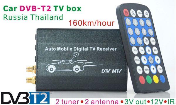 Model Number: DVB-T2QDVB-T2Q Car DVB-T2 TV box diversity 2 tuner 2 antenna MPEG2 H.264 STB    Selling Points:     DVB-T2-for-car DVB-T2-home DVB-T2-Android  DVB-T2-for-Apple DVB-T2-usb-dongle DVB-T2-led-tv  DVB-T2-antenna DVB-T2-shop DVB-T2-factory