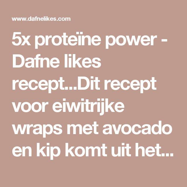5x proteïne power - Dafne likes recept... Dit recept voor eiwitrijke wraps met avocado en kip komt uit het Dafne likes kookboek.  Ingrediënten – 1 el plantaardige olie – 100 gram biologische kipfilet – 1 el ketjap – 1 tl sambal – 2 meergranenwraps – 100 g veldsla – 1/2 avocado – 5 cherrytomaatjes – 50 g alfalfa – zout en peper  Snij de kip in reepjes, de avocado in plakken (zo gaat dat makkelijk) en halveer de tomaatjes. Verhit de olie in een koekenpan en bak de kip zachtjes 5 minuten aan…