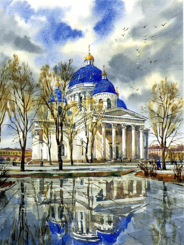 Акварельная открытка санкт-петербург