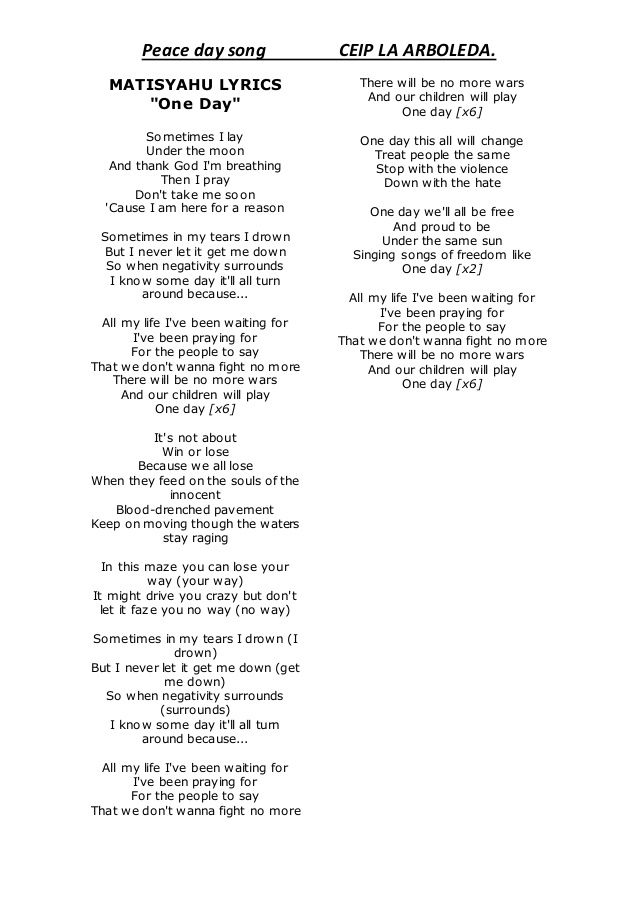 Matisyahu Lyrics English Lyrics One Day Lyrics Wonderful Words