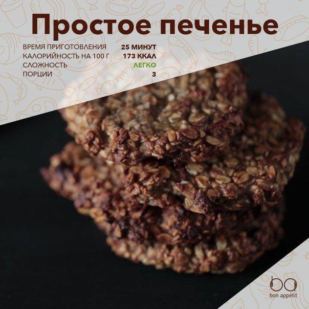 Печенье из двух ингредиентов . Обсуждение на LiveInternet - Российский Сервис Онлайн-Дневников