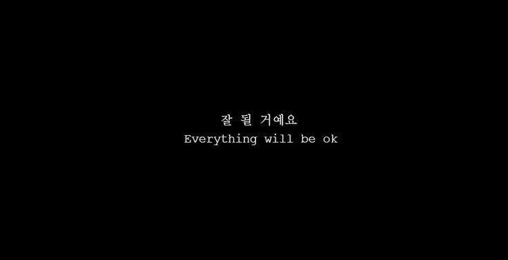 -It's Okay, BTOB-