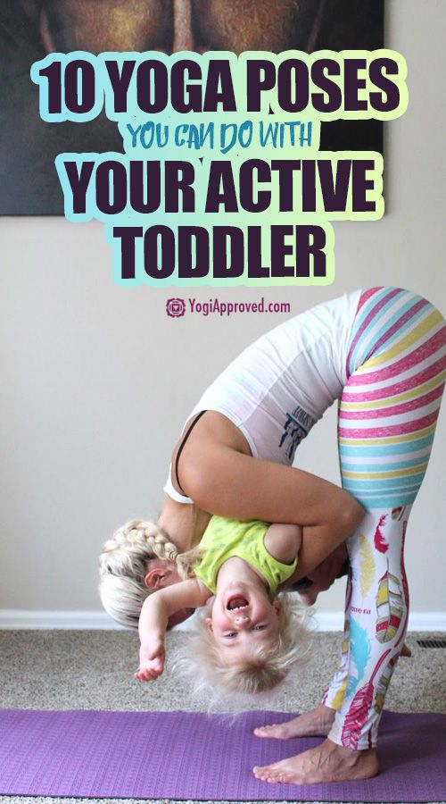 10 Yoga Exercises You Can Practice With Your Active Toddler