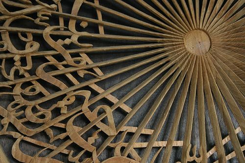 Islamic calligraphy 2 by hishamyatim, via Flickr