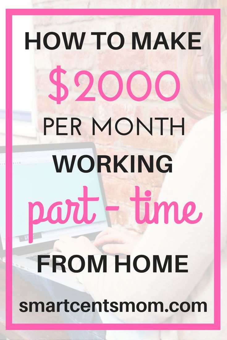 virtual work from home 17 best images about being a stay at home mom on pinterest 4868