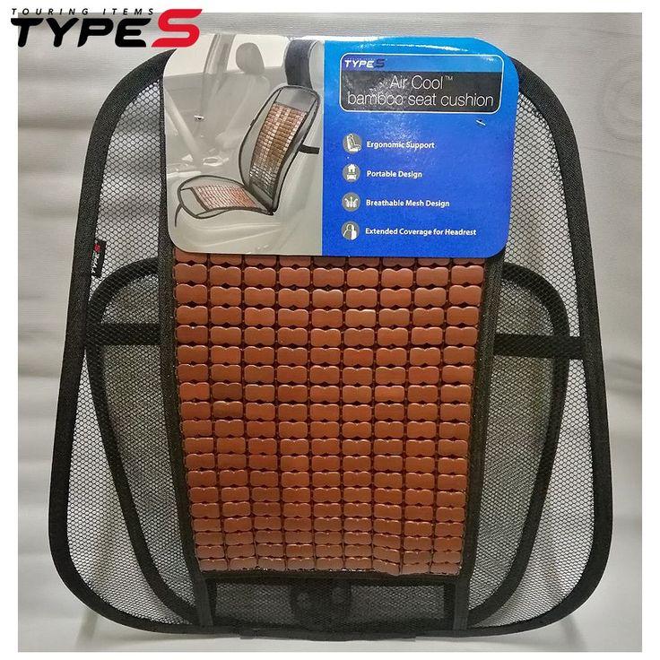 Type S Air Cool Bamboo Seat Cushion Mesh Car Interior