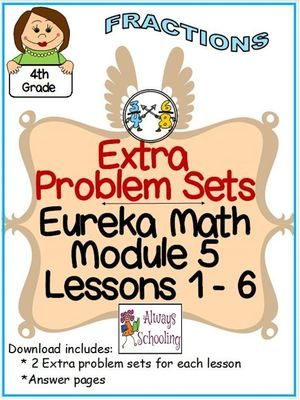 38 best eureka in action images on pinterest eureka math deer 4th grade eureka math module 5 extra problem sets for topic a lessons 1 6 fandeluxe Images