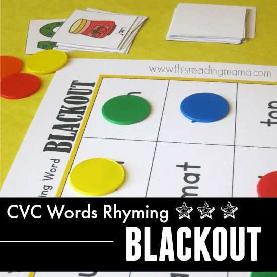 CVC Words Rhyming Blackout Game This Reading Mama