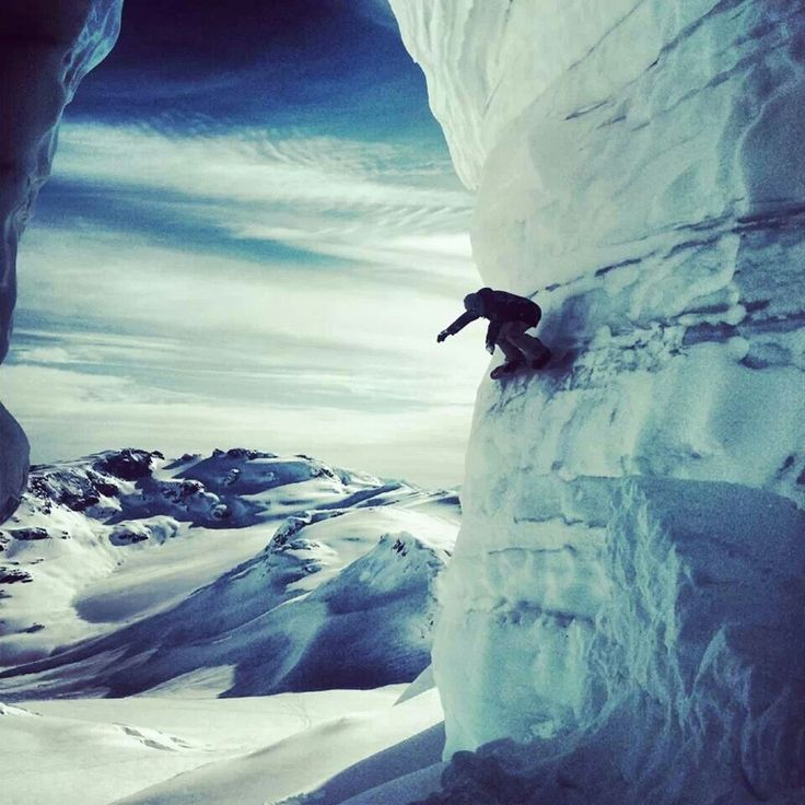 Ice wall.