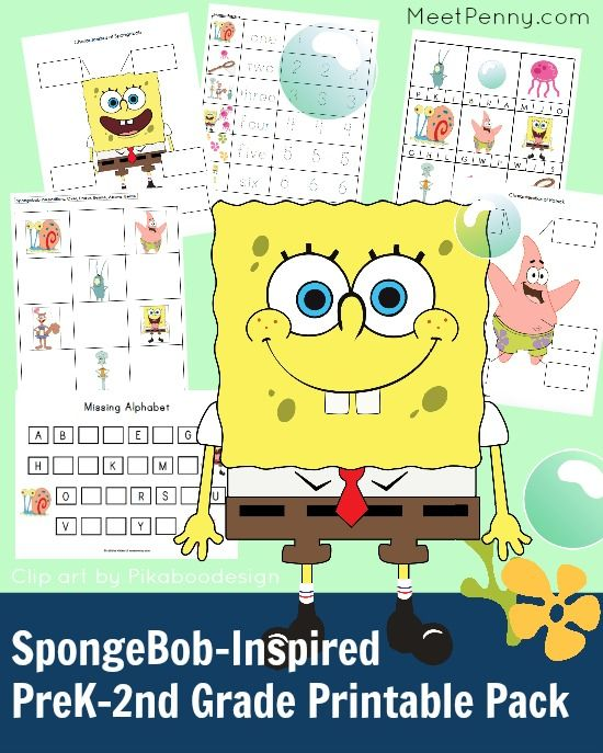 Free SpongeBob-Inspired Printable Pack for Pre-K - 2nd Grade. What a great way to make learning fun!