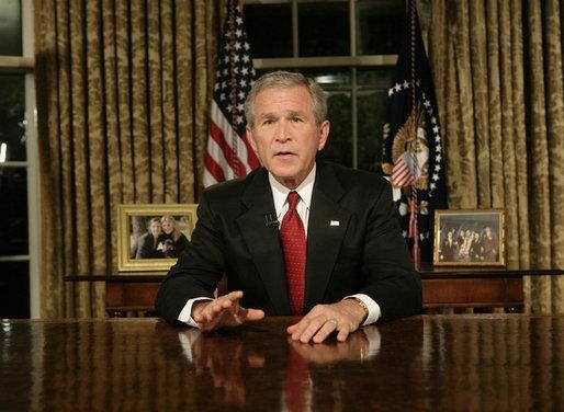 psa george w bush 9 11 speech The related proclamations of september 11 and september 14 honoring the   george w bush: address to the nation on the terrorist attacks, september 11, .