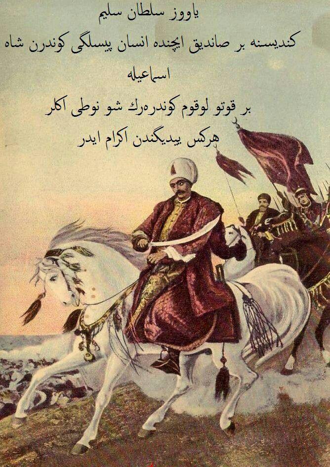 Yavuz Sultan Selim kendisine bir sandık insan pisligi gönderen şah ismaile bir kutu lokum göndererek şu notu ekler herkes yediğini ikram eder...