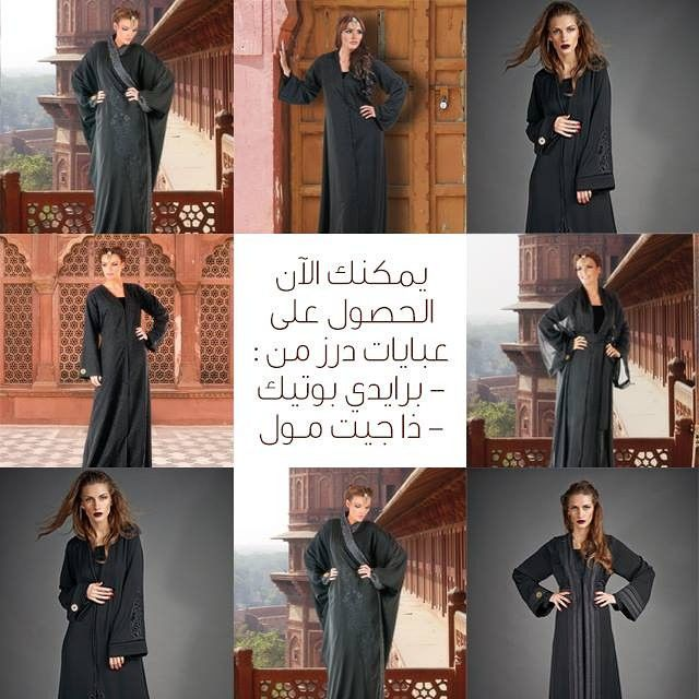 Sharing with you our best seller abaya of the month