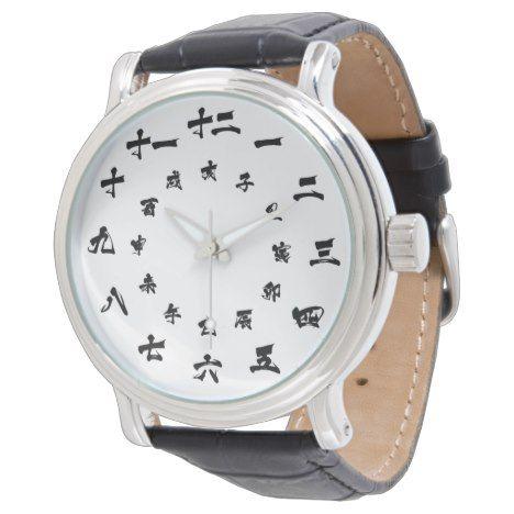 #watches #wristwatches Japanese Kanji Zodiac Watch White - click/tap to personalize