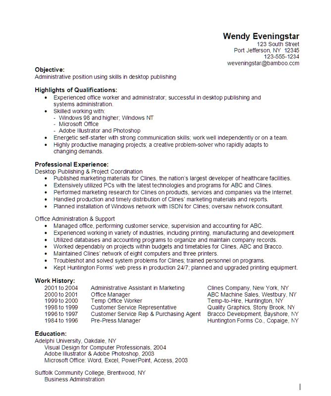 Administrative Desktop Publishing Resume Sample - http - career objective for administrative assistant