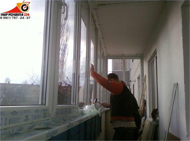 Балконы, лоджии в Челябинске. МИРРЕМОНТА174.РФ Звоните 8-961-797-24-37 Балконы, лоджии, обшивка балконов, утепление балконов, остекление балкона. Работы, примеры, идеи для вас.