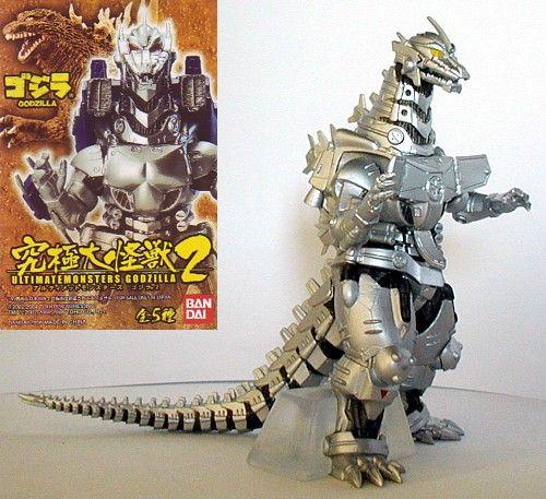 Awesome Godzilla Toy!