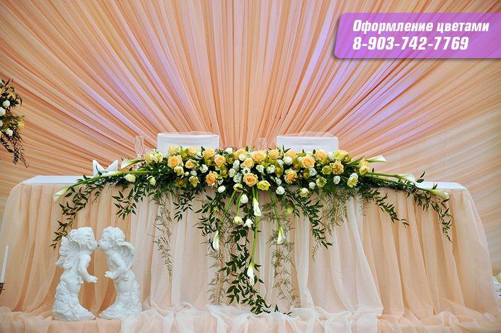 Свадьба оформление проведение свадеб оформление зала стихи торты