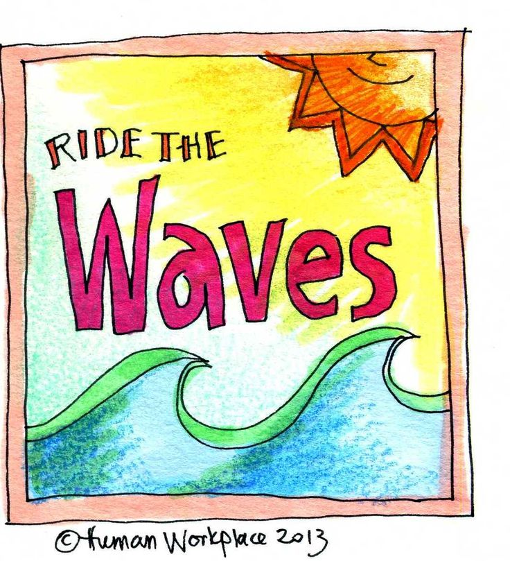 Ride the waves (3)