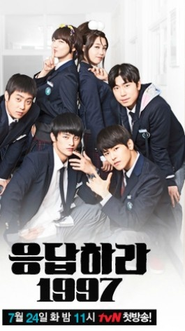 Answer Me 1997/Reply 1997    was better than I expected it to be because I found it soon interested and I'm glad that it had the ending how I liked
