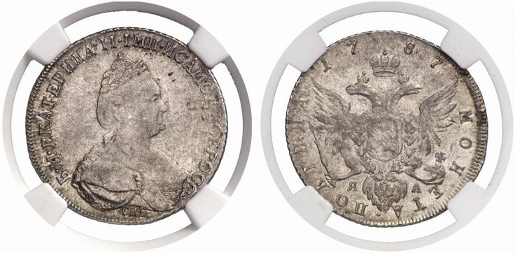 Poltina. Russian Coins, Catherine II. 1762-1796. 1787 SPB-TI-JaA. 11,4g. Bit 312. R! About uncirculated. Price realized 2011: 4.000 USD.