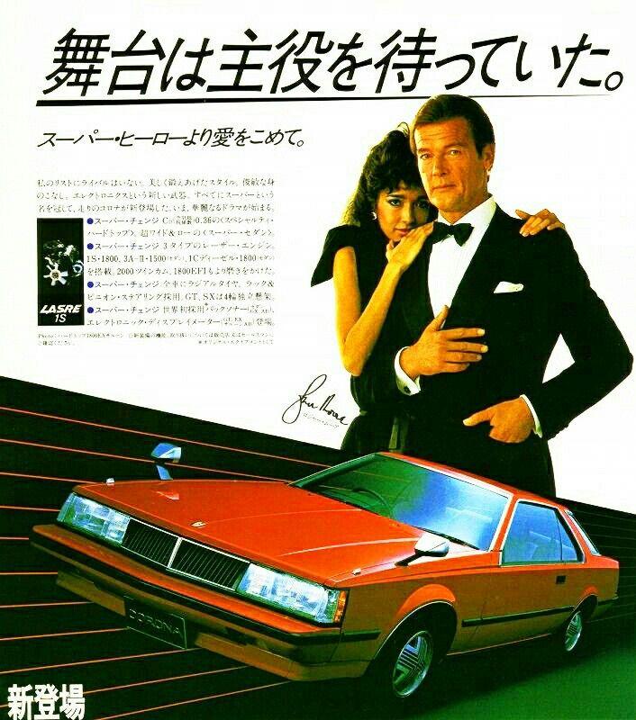 Toyota Corona Hardtop