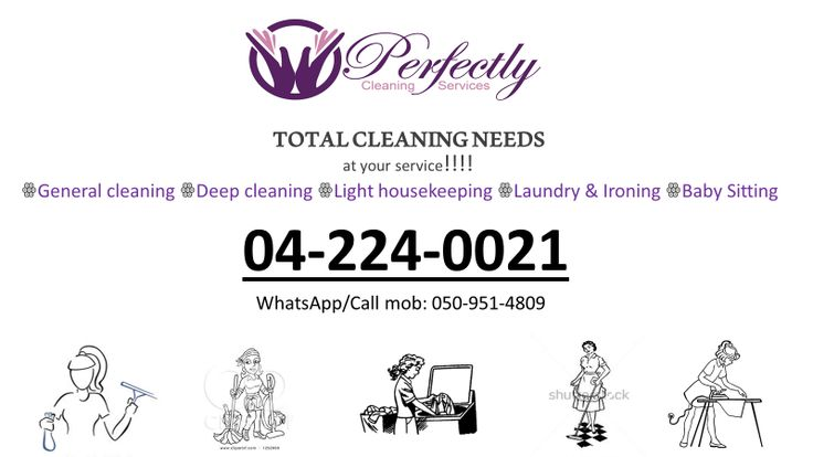 PERFECTLY CLEANING - Home Cleaners and Maid Services - Deira - Dubai | Dzooom.com