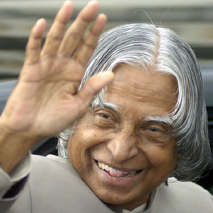 Dr.A.P.J Abdul Kalam's Inspirational Quotes Images
