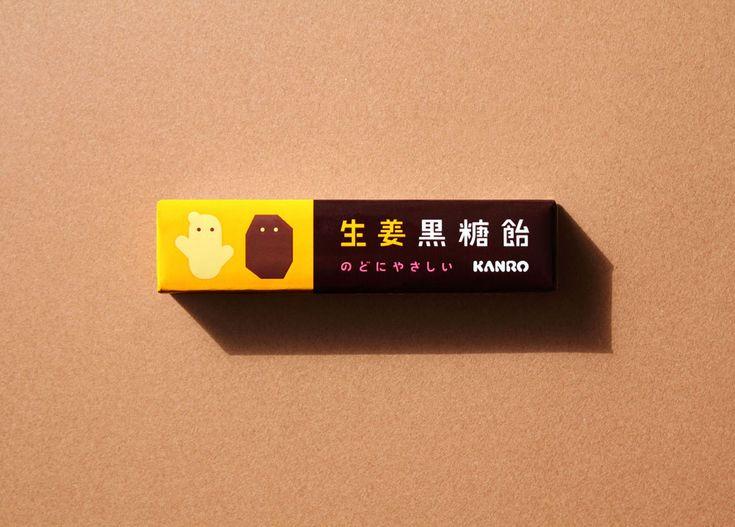生姜黒糖飴(2015)のど飴のパッケージ