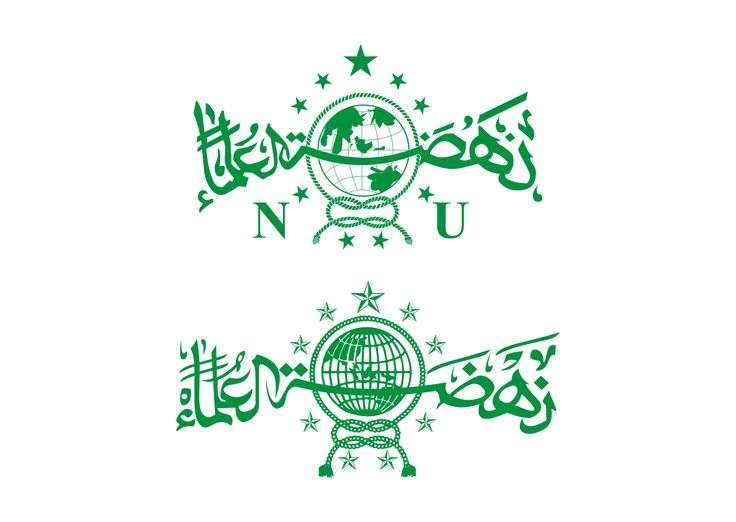 Logo NU (Nahdlatul Ulama) Vector