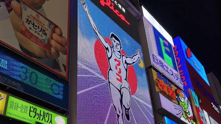 Travel Vlog in Japan! | Part 5 | Dotonbori, Osaka …