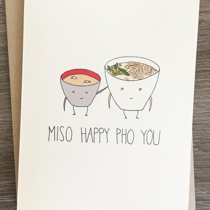 Miso Happy Pho You - Congratulations Card - Funny Congratulations - Miso - Pho by fineasslines on Etsy https://www.etsy.com/listing/247497583/miso-happy-pho-you-congratulations-card