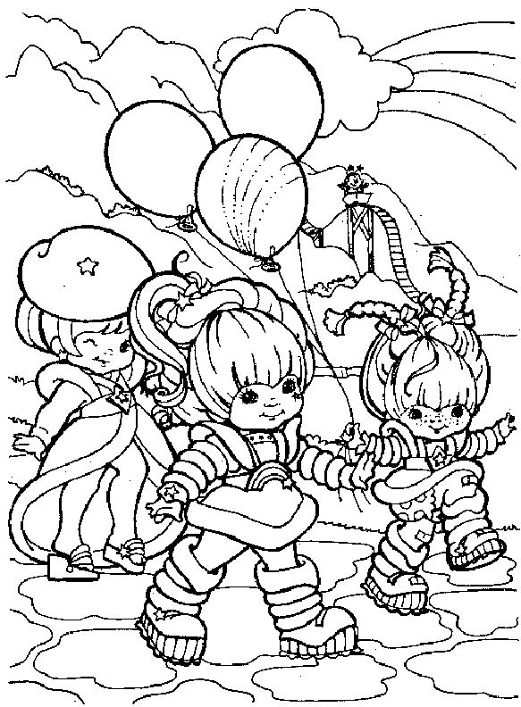 1000 Images About 80s Coloring Pages On Pinterest