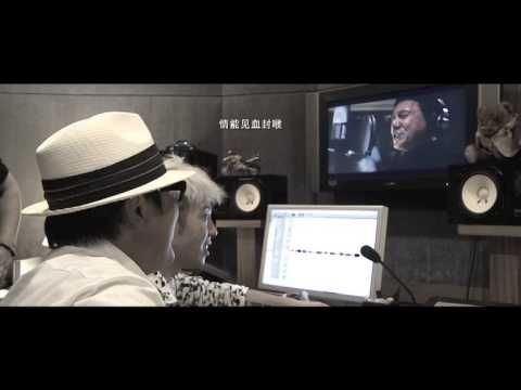Jackie Chan - Police Story 2013 《Zheng Jiu》 MV - Fast Version (+playlist) Nossa Jackie Chan canta bem!!!! Caraca!!