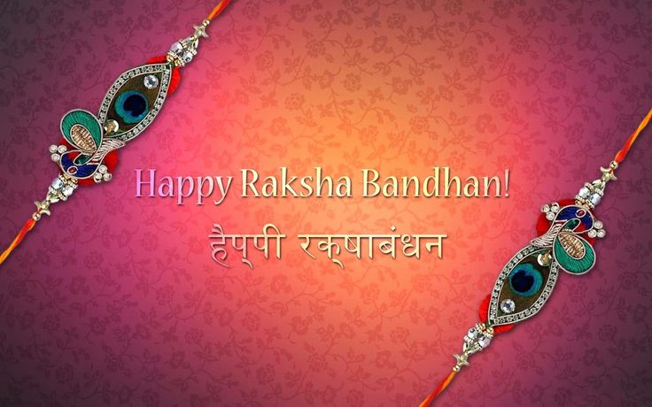 Happy-Raksha-Bandhan-Images-Pictures-Free-Download